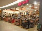 ABCマート・アリオ北砂店