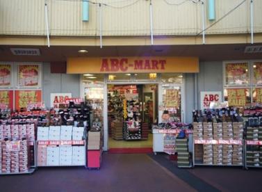 ABC−マート亀戸サンストリート店の画像1