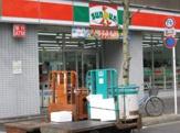 サンクス築地市場前店