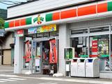 サンクス 浜松町駅前店