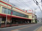 コモディイイダ・三鷹店