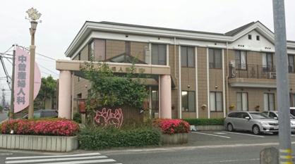 中曽産科婦人科医院の画像1