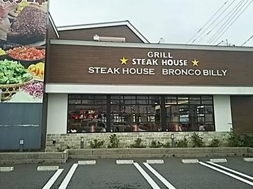 ステーキハウス ブロンコビリー 南浦和円正寺店の画像1