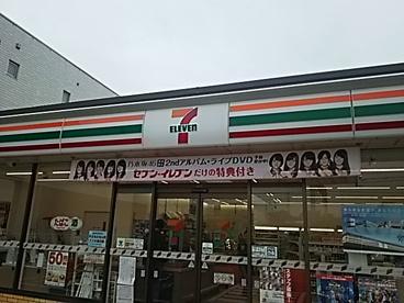 セブン−イレブン さいたま文蔵3丁目店の画像1