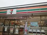セブン−イレブン さいたま太田窪店