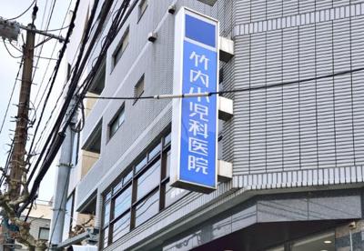 竹内小児科医院の画像1