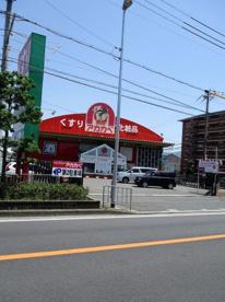 ドラッグストアーアカカベ門真江端店の画像1