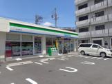 ファミリーマート 吹上駅北店