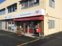 米子上粟島簡易郵便局