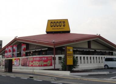 COCO'S 米子店の画像1