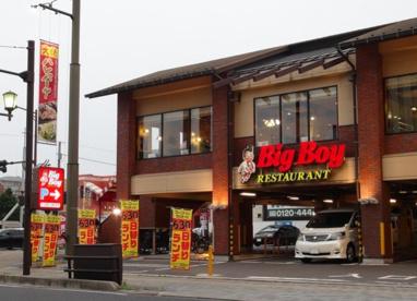 BigBoy 米子富士見店の画像1