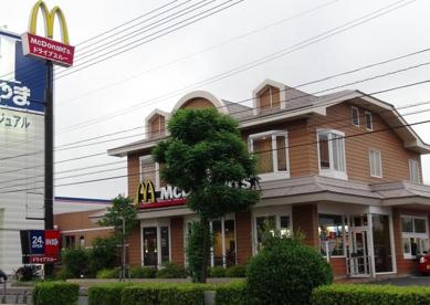 マクドナルド 米子店の画像1