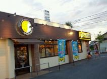 CoCo壱番屋 米子旗ヶ崎店