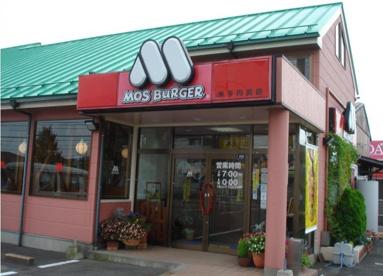 モスバーガー 米子内浜店の画像1