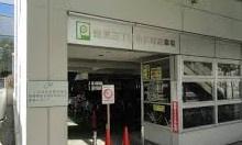 豊洲三丁目自転車駐車場の画像1