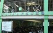 西大島駅自転車駐車場の画像1