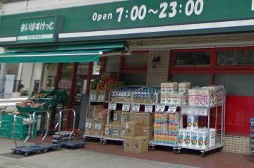 まいばすけっと新蒲田店の画像1