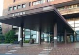 米子市役所
