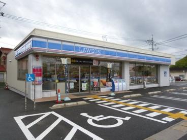 ローソン米子大谷店の画像1