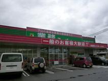 業務スーパー目久美