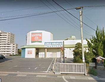 スーパーマルワ米子後藤店の画像1