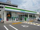 ファミリーマート米子旗ヶ崎店