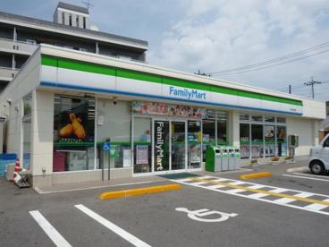 ファミリーマート米子旗ヶ崎店の画像1