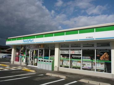 ファミリーマート米子長砂店の画像1