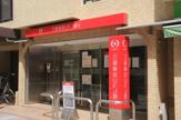 三菱東京UFJ銀行 武蔵境支店