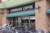 スターバックスコーヒー 武蔵境イトーヨーカドー店