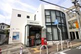城陽寺田郵便局