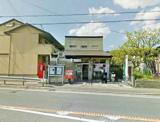 京都桃山南口郵便局