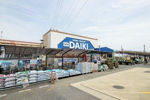 ダイキ 宇治東店の画像