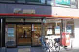 東小金井駅前郵便局