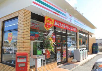 セブン−イレブン大阪鶴野町店の画像1