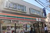 セブンイレブン東小金井南口店