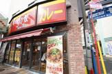 すき家「六角橋店」