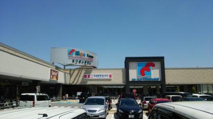 ココカラファイン 豊中豊南店の画像1