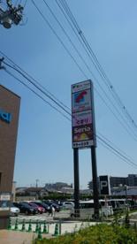ココカラファイン 豊中豊南店の画像2