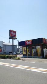 すき家 豊中浜店の画像1