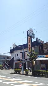 無添くら寿司 豊中豊南町店の画像1