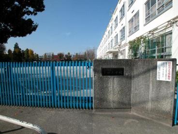 中野区立多田小学校の画像2