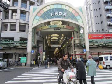 天神橋筋商店街の画像1