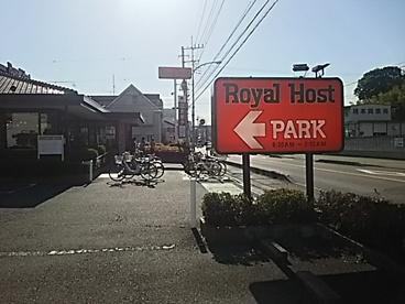 ロイヤルホスト 浦和南店の画像1
