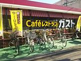ガスト 浦和文蔵店