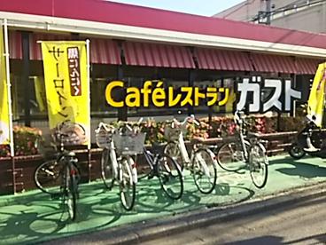 ガスト 浦和文蔵店の画像1