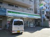 ファミリーマート富士樹林東町店