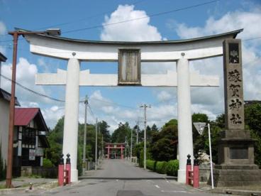 猿賀神社の画像1