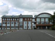 平川市立尾上中学校
