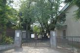 中野区立鷺宮小学校